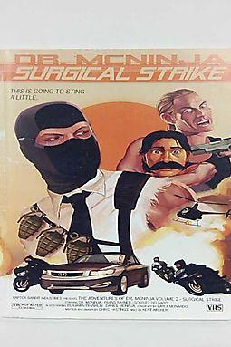 Dr. McNinja: Surgical Strike