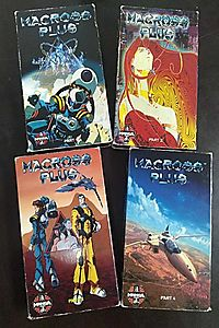 Macross Plus Parts 1-4 [VHS]