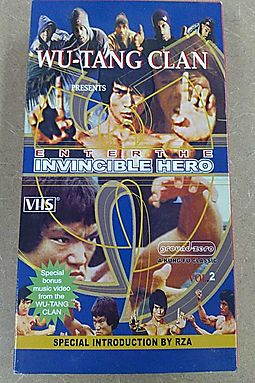 Enter the Invincible Hero [VHS]