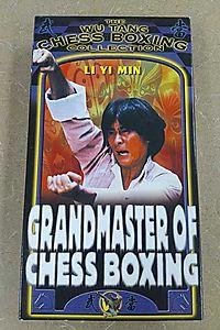 Grandmaster of Chess Boxing [VHS]