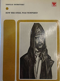 How the Steel Was Tempered Mass Market Paperback Part One